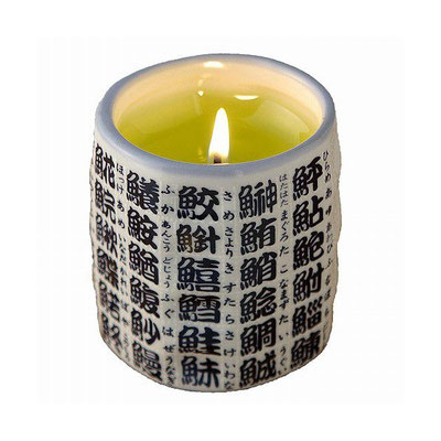 * Green tea candle