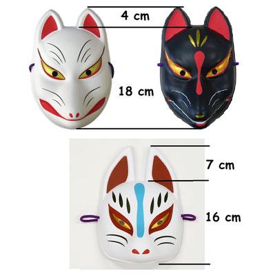 omen-mask