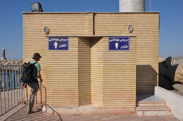 Toilettenhäuschen auf Hormuz