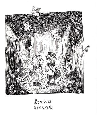 森の情景・森の入口