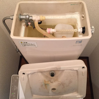 トイレクリーニング 洗浄後
