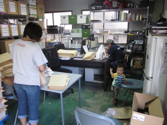元S急便の集まるスーパー引越軍団のオフィス