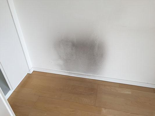 壁紙クロスクリーニング 洗浄前
