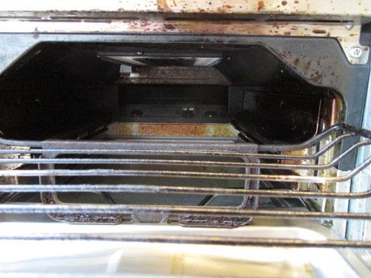 魚焼き器クリーニング