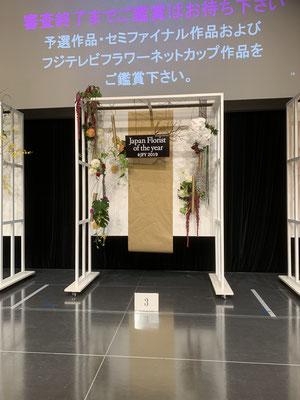 総合第3位 Flower Shop ラパン 柳 真衣さん