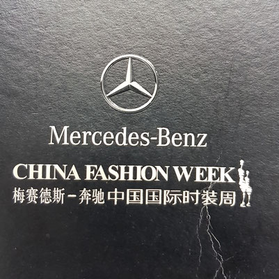 FASHION WEEK CHINA