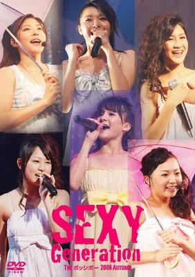 2008 - Konzert DVD