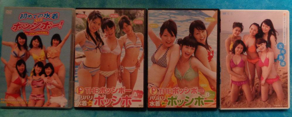 Alle Gravure DVD's