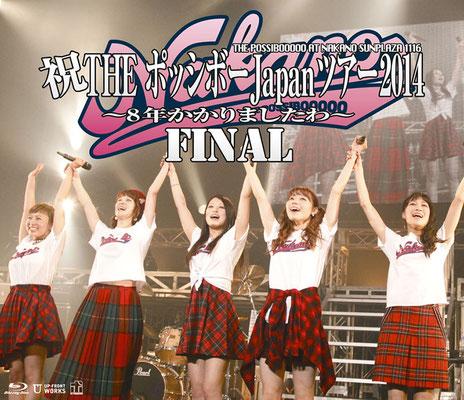 2014 - Konzert vom 16.11. im Nakano Sun Plaza BD+Special BD+Live CD