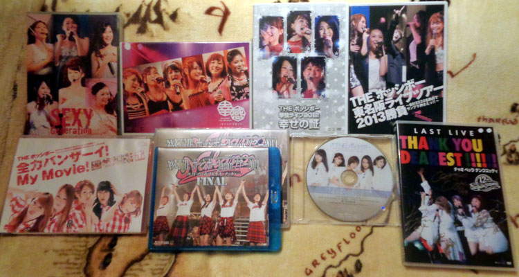 ALLE Konzerte auf DVD / BD !!!