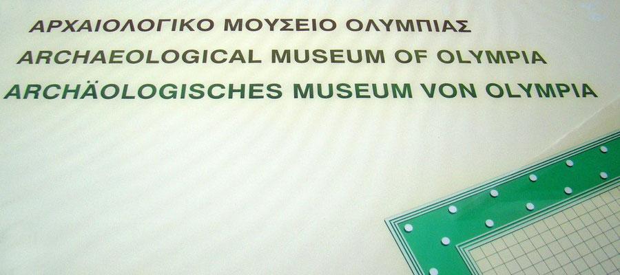 im Museum von Olympia