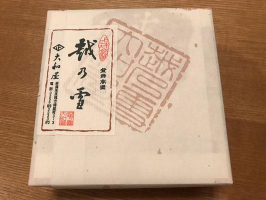 新潟県/越乃雪