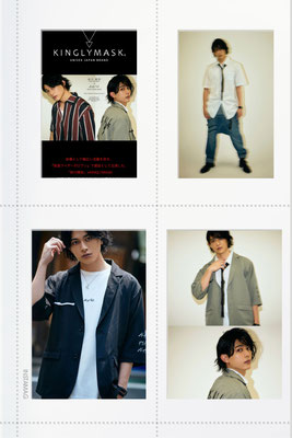 KINGLYMASK2021summer collection vol,5 Look Book  砂川脩弥(avexmanagement)  ヘアメイク高野雄一