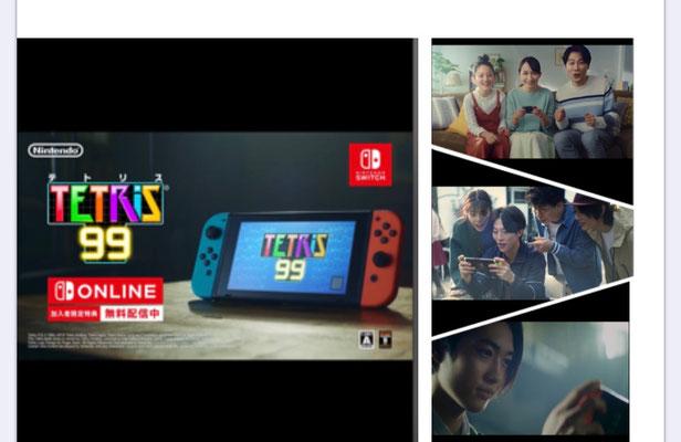 任天堂Switch「TETRIS®︎ 99」TVCM  ヘアメイク高野、進藤、宮西
