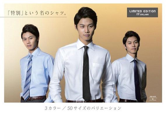 イトーヨーカドーTVCM(http://www.itoyokado.co.jp/special/le_shinshi_tobira/)手島章斗(SOLIDEMO)  ヘアメイク高野雄一
