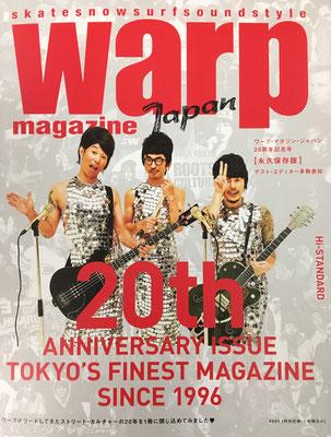 warp magazine japan20周年記念号 ヘアメイク高野雄一
