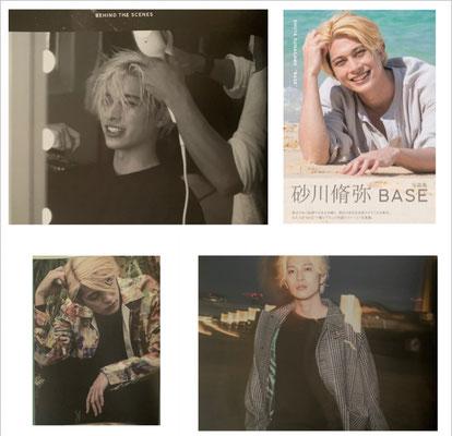 ワニブックス  砂川脩弥(avex)1st写真集「BACE」ヘアメイク高野雄一(東京撮影分)