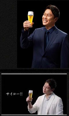 SUNTORY The PREMIUM MALT`S  新井貴浩(元プロ野球選手)  ヘアメイク高野雄一