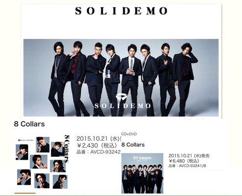 SOLIDEMO(avex)1st Album   ヘアメイク高野雄一