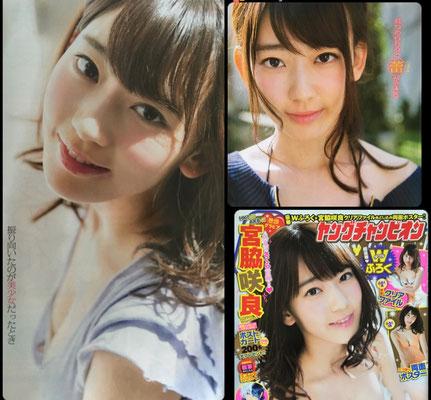 秋田書店ヤングチャンピオン表紙&巻頭 宮脇咲良(AKB48/HKT48)ヘアメイク高野雄一