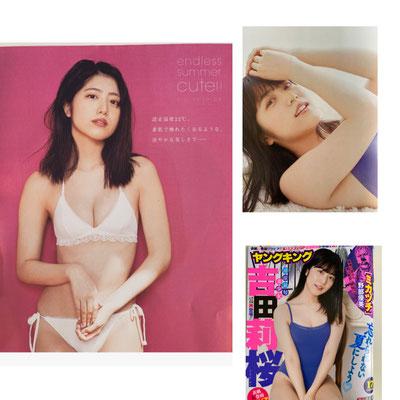 少年画報社ヤングキング  表紙&巻頭   吉田莉桜   ヘアメイク高野雄一