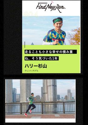 第一生命  Find New Run   (model)ハリー杉山 ヘアメイク高野雄一
