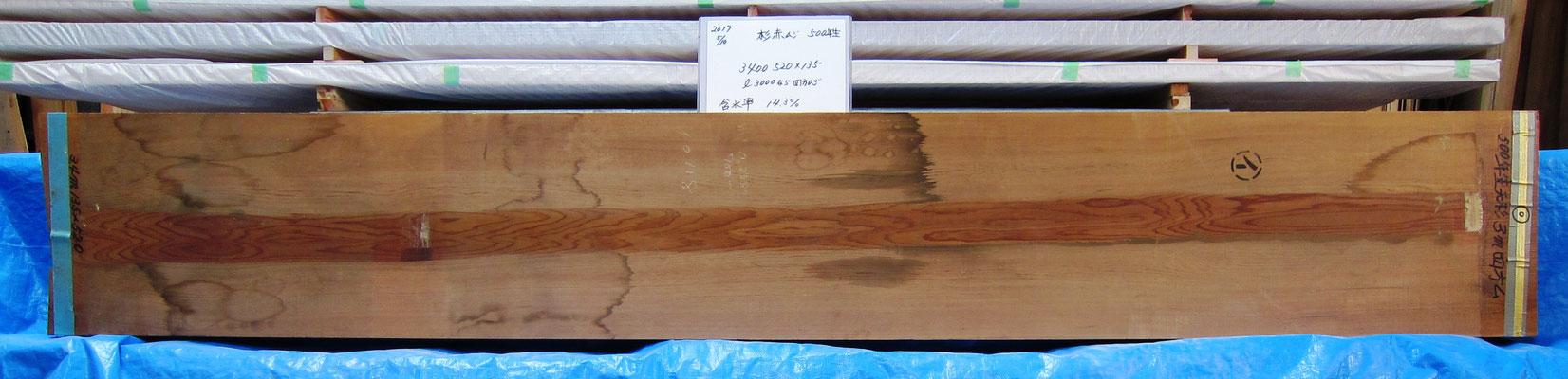 木表 写真