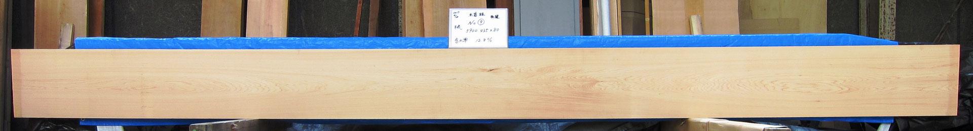 №9 木表 木曽桧 特選 5900×435×80