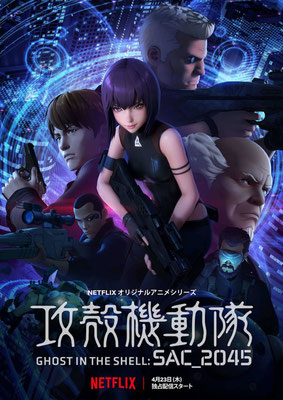 Ghost in the Shell SAC 2045 (6 ép) / Netflix