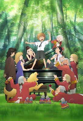 Le piano dans la forêt (12 ép) / Netflix