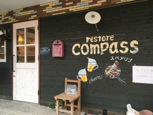 佐賀 restoreコンパスさん 外壁施工