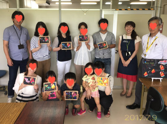 佐賀・福岡 ダンロップ九州さま社員交流イベント