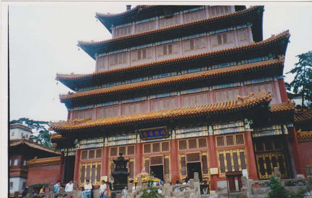 Hebei - Chengde - Puning temple