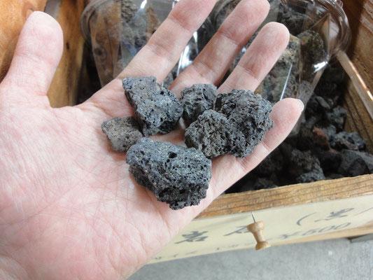 溶岩石(黒) Sサイズ