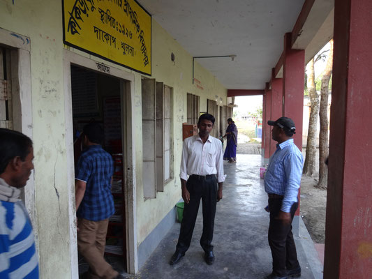 Überdachter Eingangsbereich der Kakrabunia Primary School