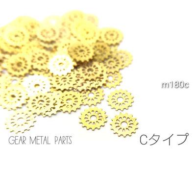 95個前後☆極小約4mm-アンティーク調メタルパーツ☆Cタイプ【m180c】
