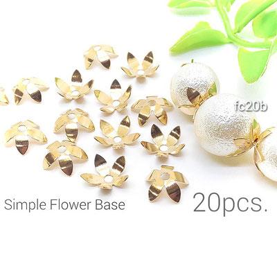 20個☆特価-シンプル花座*ビーズキャップ☆Bタイプ 直径約10mm【fc20b】