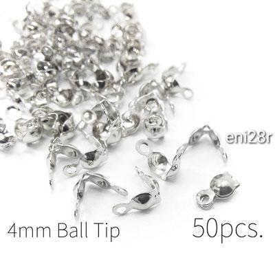 送料無料☆約50個 真鍮製 約4mm ボールチップ☆ロジウム色【eni28r】