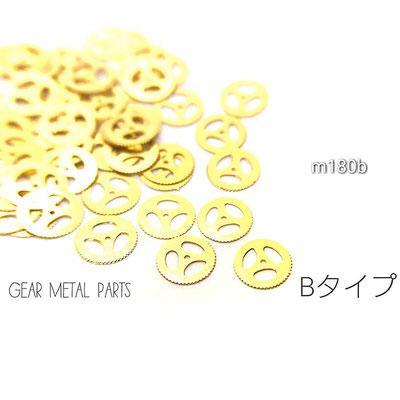 95個前後☆極小約4mm-アンティーク調メタルパーツ☆Bタイプ【m180b】