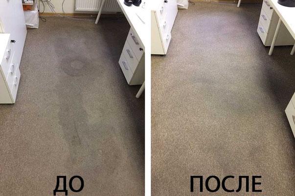чистка ковролина в офисе в Новой Москве: до и после