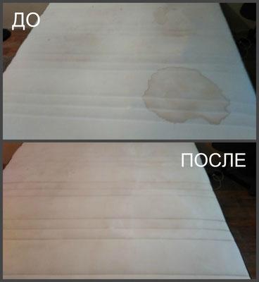 чистка матраса на дому в Москве, Новой Москве и Московской области