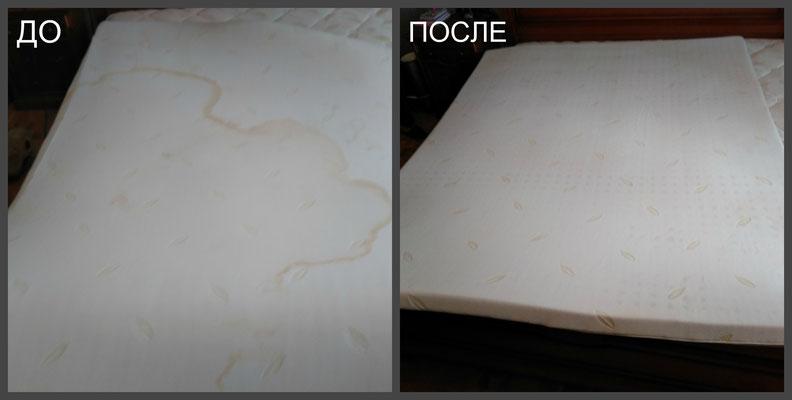 чистка матрасов в Москве и Московской области