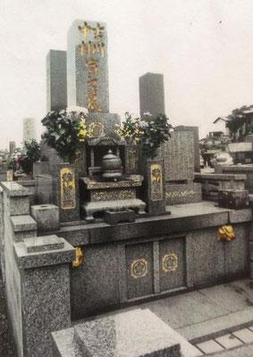 宗念寺の安藤おきよが葬られている墓