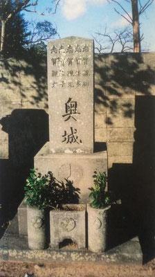 志賀浦太郎墓碑・長崎市