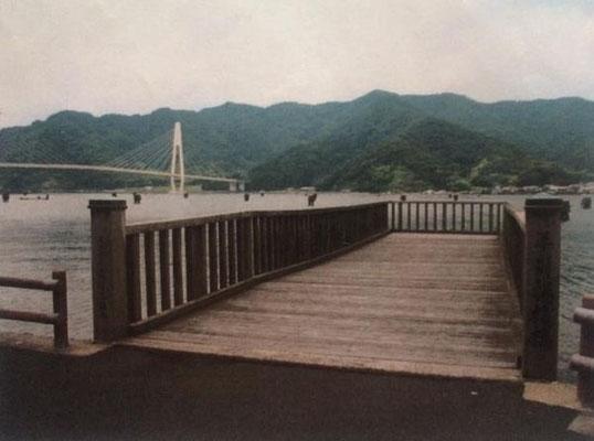 引揚者が上陸した桟橋