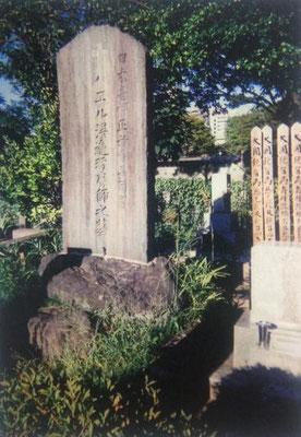パエル澤辺琢磨師之墓