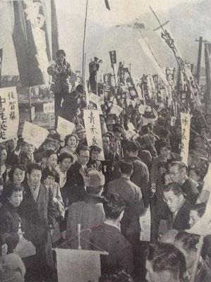 ソ連引揚の再開(昭和25年)『続・引揚援護の記録』厚生省より