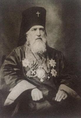 日本の亜使徒大主教聖ニコライ