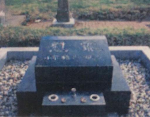 1992年建立小市慰霊碑(根室市西浜墓地)