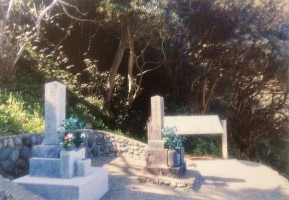 長門市のロシア兵の墓